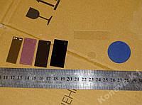 Светофильтры в виде пластинок