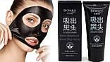 Черная маска для лица (Black Mask) от черных точек, фото 4