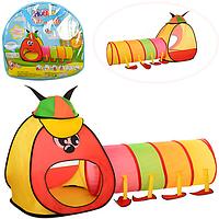"""Игровая детская палатка с окошком """"Гусеница"""" M 2961"""