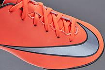 Сороконожки Nike Junior Mercurial Victory V TF 651641-803 (Оригинал), фото 3