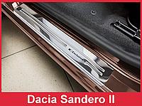 Накладки на пороги из нержавейки Dacia Sandero 2