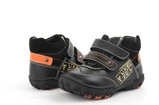 Ботинки для мальчиков осень - весна