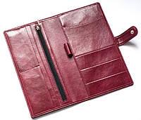 Дорожное портмоне для документов и билетов Air (винный)