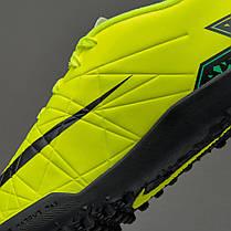 Сороконожки Nike Kids Hypervenom Phelon II TF 749922-703 (Оригинал), фото 2