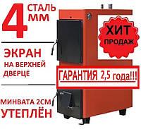 14 кВт Котёл (с Плитой)  /Cталь-4мм/ PR-14P