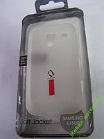 Capdase силиконовый чехол Samsung S7500 с пленкой белый