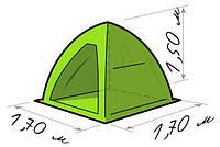"""Зимняя палатка Лотос 1 (Lotos 1) зонт (д*ш*в 1,7*1,7*1,5) """"Малек"""""""