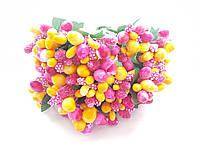 Тычинки Розово-желтые с сахарными, глянцевыми  и пенопластовыми ягодками и листиками 24 шт/уп на проволоке