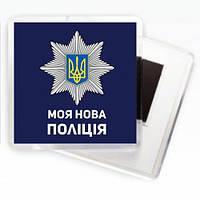 Погоны Полиции