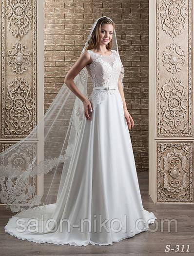 Свадебное платье S-311