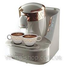 Кофемашина для турецкого кофе ARZUM OKKA Белая Бронза