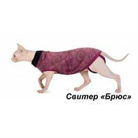 Свитер Pet Fashion Брюс для кошек L