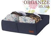 Коробка для бюстиков ORGANIZE (Джинс)