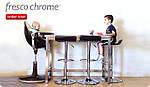 Революционный детский стульчик для кормления Bloom Fresco