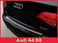 Накладка на задний бампер из нержавейки AUDI A4 B8 2008 +