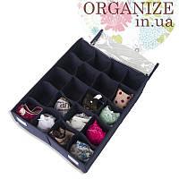 Коробочка с крышкой для трусиков 20 ячеек ORGANIZE (джинс)