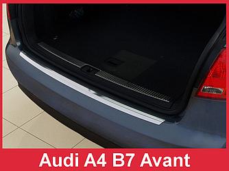 Накладка на задний бампер из нержавейки AUDI A4 B7 Avant
