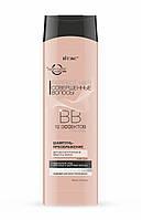 ВВ Шампунь-преображение для восхитительной красоты волос - Bитэкс Совершенные волосы