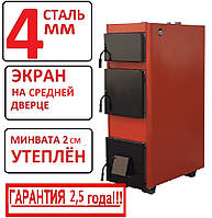Котлы 50 кВт Твердотопливные PR-50N