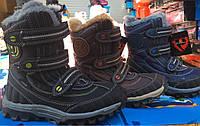 Зимняя детская обувь для мальчиков Camo оптом Размеры 31,33,35