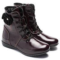 Демисезонные ботинки Берегиня, для девочек, цвет - бордо, размер 32-35