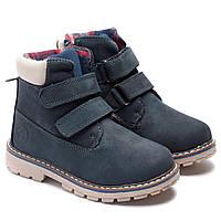 Демисезонные ботинки Kid's shoes для мальчика, на липучках, размер 27-32, фото 1