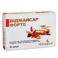 Виджайсар Форте 300 мг №30 диетическая добавка при сахарном диабете второго типа