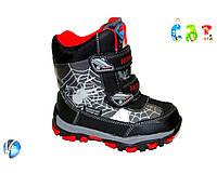 Термо ботинки для  мальчика р(28)