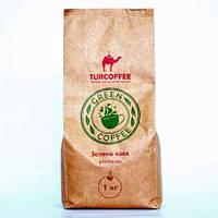Зеленый кофе с имбирем TURCOFFEE (1кг) молотый (Спец. условия)