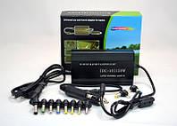 Универсальная зарядка для ноутбуков + Прикуриватель DC 12-24V 120W, фото 1