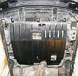 Захист картера двигуна і кпп Honda Accord V 1993-, фото 8
