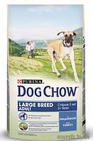Сухой корм Dog Chow (Дог Чау) Для Крупных пород собак 14 кг.