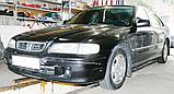 Захист картера двигуна і кпп Honda Accord V 1993-, фото 10