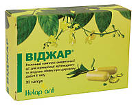 Виджар 300 мг №30 растительная добавка для комплексного лечения диабета второго типа