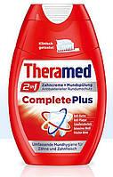 Зубная паста Theramed 2в1 с ополаскивателем 75 мл
