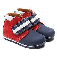 Кожаные ботинки FS Сollection для мальчика, размер 20-28