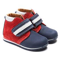Теплые кожаные ботинки FS Сollection для мальчика, размер 20-28