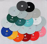 Алмазные гибкие полировальные шлифовальные круги 125 мм Черепашки