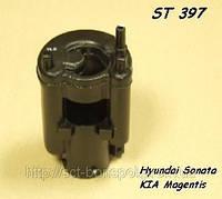 Фильтр топливный HYUNDAI Sonata, KIA, NISSAN Maxima