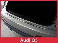 Защитная накладка на задний бампер из нержавейки AUDI Q3
