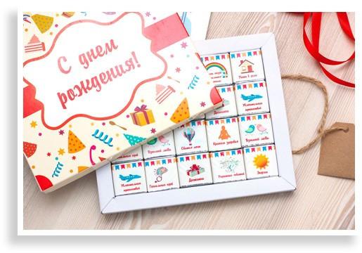 Сувенирные шоколадные наборы,жвачки Love is
