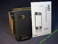 Чехол Rock Nokia 710 +пленка в подарок