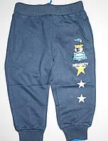 Детские спортивные штаны для мальчика на 1 - 5 лет