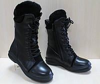 Зимние кожаные высокие ботинки на девочку тм Том.м р.38