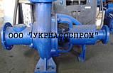 Насос СМ 200-150-400/6а, фото 2