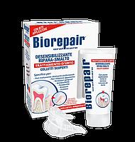 Десенситайзер BioRepair Комплект гель для снятия чувствительности 50мл+капа