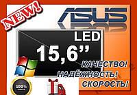 Матрица экран для ASUS G53JW G53SW G53SX G53S X55A