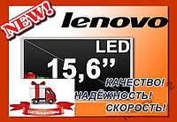 Матрица для ноутбуков Lenovo B560  led  LP156WH4, фото 1