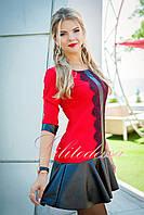 Нарядное красное Платье с кожаной юбкой