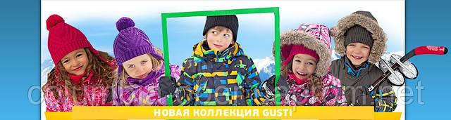"""Предновогодняя акция на зимние комбинезоны Gusti! В интернет - магазине """"Нappykids"""" 1 = 2"""